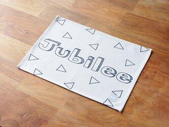 ランチョンマット 北欧デザイン プレーンジュビリー 2枚組 天然リネン jubileeteatoweltt090の画像