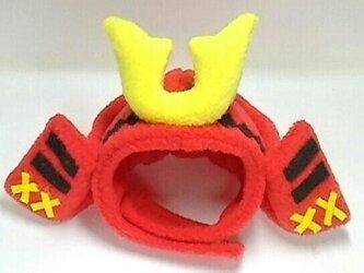 こどもの日 兜(赤)のかぶりもの(帽子)【S/M/L】の画像
