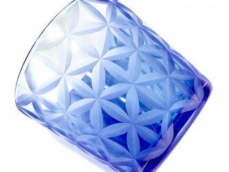 「魔法のグラス」東京切子(花切子)ロックグラス フラワー・オブ・ライフ  青の画像