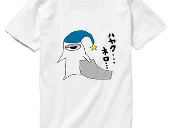 パジャマTシャツの画像