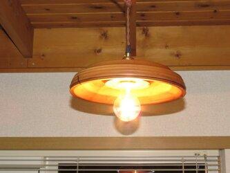 木製 カツラシェードの ペンダントライト コードアジャスター付きの画像