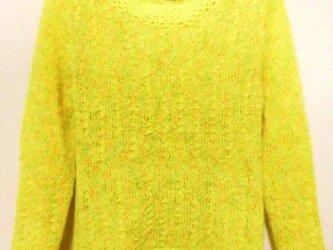 モヘアのセーター イエロー系の画像