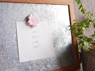 水彩*淡い桜のマグネットの画像