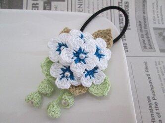 お花ヘアゴム:ブルー×白の画像