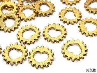 ハート歯車チャーム ゴールド 25個【時計パーツ スチームパンク素材】の画像