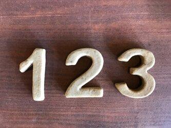 黄瀬戸 数字 2 箸置き 表札 パーツの画像