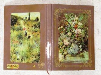 ✨くるみ工房✨漆塗りアンティークノートの画像
