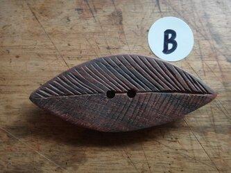 紫檀の葉っぱボタンBの画像