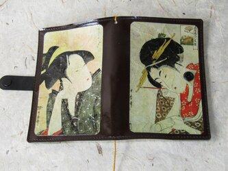 ✨くるみ工房✨漆塗りノート 絵画歌麿の画像