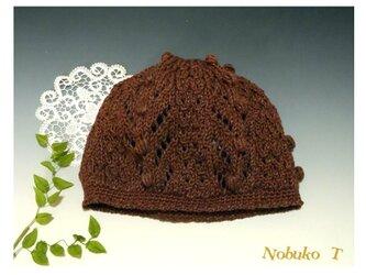 オールシーズン使える、コットン糸の手編み帽子(ブラウン)の画像