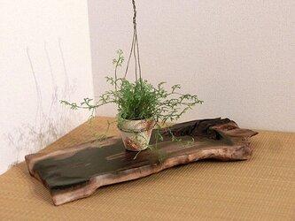 一点もの 黒柿飾り台 54.5㎝の画像