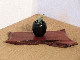 一点もの 本花梨飾り台 42cm幅の画像