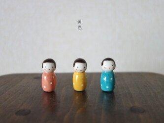 水玉こけしのフェーブ (黄)の画像