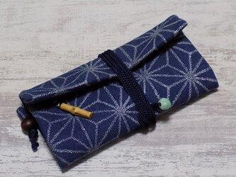 道中財布 ロールバッグ デニム紺製 麻の葉 銀 定番の画像