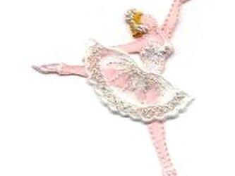 アップリケワッペン バレリーナ ホワイトチュチュW-0303の画像