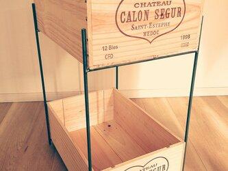 アイアン ハート ワイン木箱ラックの画像
