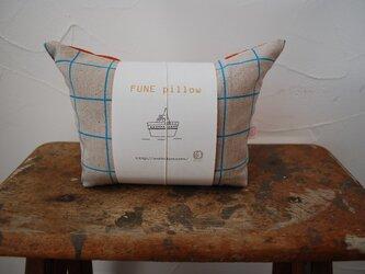 new!!  小さい船枕『FUNE』69の画像