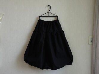 再販★シンプルブラック大人バルーンスカートの画像