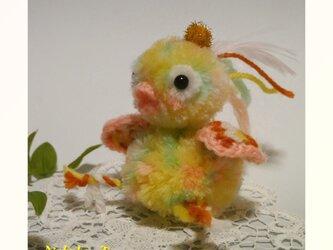 フシギなトリのヒナ(イエロー)の画像