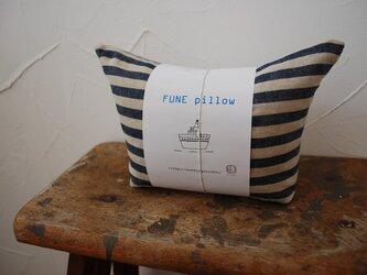 new!!  小さい船枕『FUNE』75の画像
