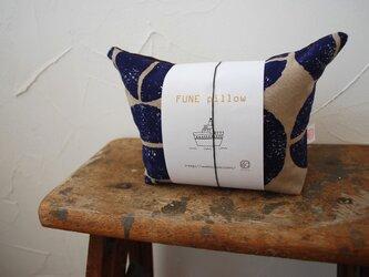 new!!  小さい船枕『FUNE』76の画像