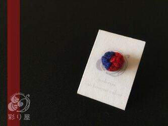 片耳【いろいろ色粒の耳飾り~紺赤】の画像