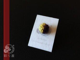 片耳【いろいろ色粒の耳飾り~紫黄】の画像