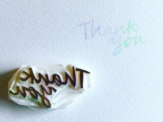 筆記体でThank youの消しゴムはんこの画像