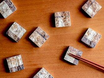 伊豆土石目の箸置き(1個)の画像