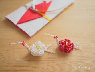 水引 梅鶴の箸置き(紅白セット)の画像