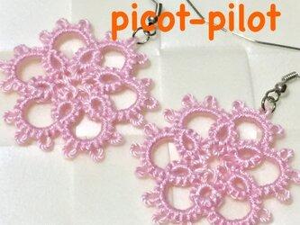 タティングレース 花のピアス ピンクの画像