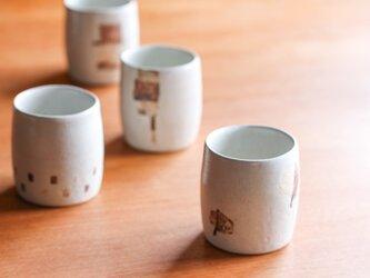 白釉フリーカップ(ストレート)(1コ)の画像
