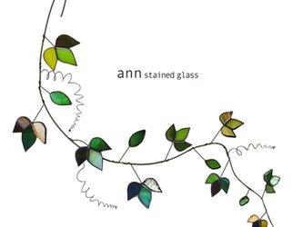 ステンドグラス アイビーA05091-Gの画像