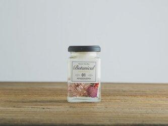 Botanical candle(01 chamomile)の画像