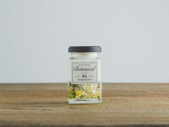 Botanical candle(04 honey)の画像