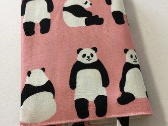 文庫本用ブックカバー panda pinkの画像