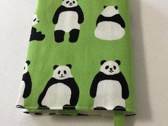 文庫本用ブックカバー panda light greenの画像