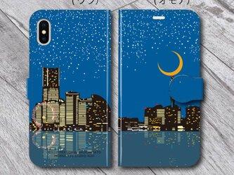 横浜イラスト・スマホケース(手帳型)iPhone&Android対応 横浜「みなとみらい」の夜景のイラスト♪の画像