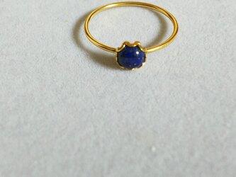 宝石質ラピスラズリベゼルリング(10号)の画像