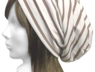 UV加工 綿モダール ボーダーニット/ルーズワッチキャップ(ゆったり)◆モカ×オフの画像