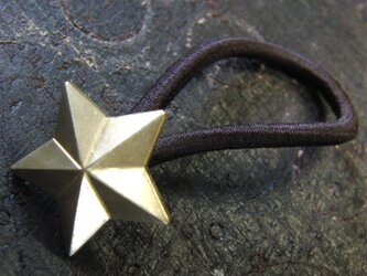 真鍮ブラス製 スター(星)型ヘアゴムコンチョ 髪留め・バッグ飾り・ペットの首輪飾りにもの画像