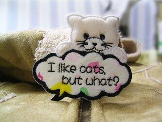 ★猫好きですけど、何か?★吹き出しワッペン★の画像