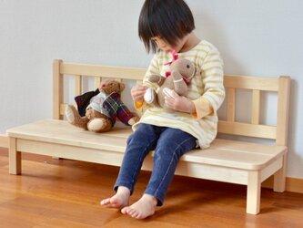 メープルの子供用ベンチの画像