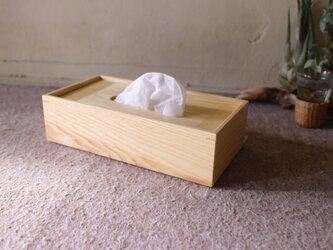 家具職人の作る ティッシュケース 「ホワイトアッシュ」の画像