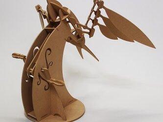 Wing Mech 1 Automata Kitの画像