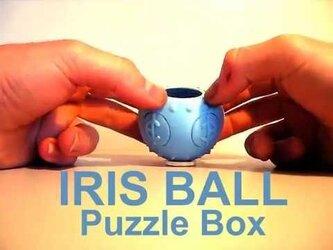 Iris ball Puzzle Boxの画像