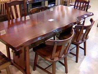 ケヤキの一枚板を使った贅沢ダイニングテーブルセットの画像
