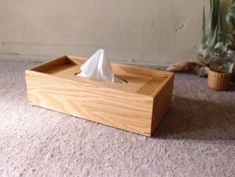 家具職人の作る ティッシュケース 「栗」の画像