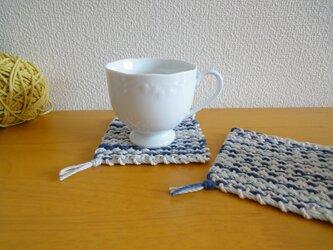 手織りコースター あおの画像