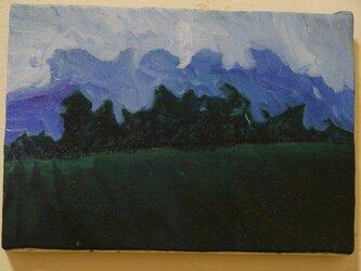 朝の荘厳な雲の画像